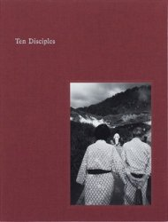 <B>涅槃の谷 | Ten Disciples (signed)</B> <BR>山縣勉 | Tsutomu Yamagata