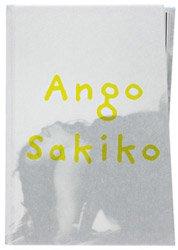 <B>Ango(日本語版)</B> <BR>野村佐紀子 | Sakiko Nomura