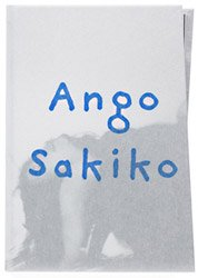 <B>Ango (English Edition)</B> <BR>野村佐紀子 | Sakiko Nomura