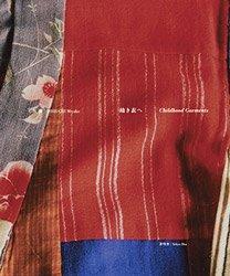 <B>幼き衣へ   Childfood Garments (signed)</B> <BR>石内都 I Miyako Ishiuchi
