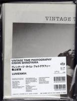 Lumen #04 篠山紀信(Kishin Shinoyama):Vintage Time Photography 1960s