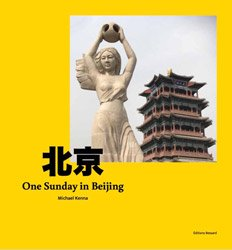 <B>One Sunday in Beijing (Yellow)</B> <BR>Michael Kenna