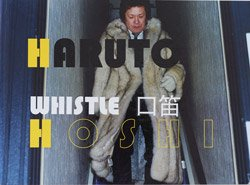 <B>Whistle | 口笛 (signed)</B> <BR>Haruto Hoshi | 星玄人