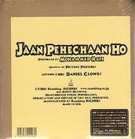 Mohammed Rafi: Jaan Pehechaan Ho