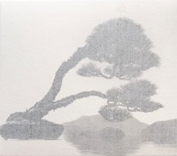 <B>手中一滴 | Bonsai - Microcosms Macrocosms</B> <BR>山本昌男 | Yamamoto Masao