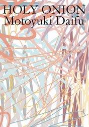 <B>Holy Onion</B> <BR>題府基之 | Motoyuki Daifu