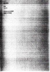 広告 Vol.414 コピ ー 版 ( セ ル フ 海 賊 版 )