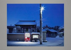 <B>Roadside Lights Seasons: Winter (D)</B> <BR>大橋英児 | Eiji Ohashi