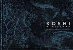 <B>真夜中のエーテル</B> <BR>松本コウシ | Koshi Matsumoto