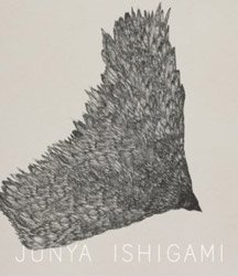 <B>Junya Ishigami: Serpentine Pavilion 2019</B>