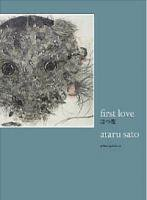 佐藤允: はつ恋 (Ataru Sato: First Love)