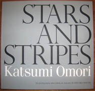 大森克己(Katsumi Omori): STARS AND STRIPES