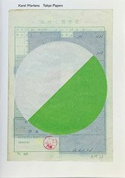 <B>Tokyo Papers</B><BR>Karel Martens