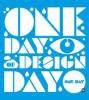 Emil Kozak: One Day