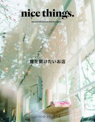 <B>nice things. issue 63</B>