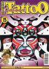 COLOUR TATTOO MAGAZINE #15
