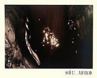 ARIKO: SOL(太陽)