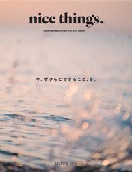 <B>nice things. issue 64</B>