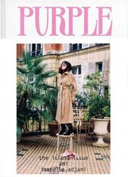 <B>Purple 35: The Island Issue (Ami with Isabelle Adjani)</B>