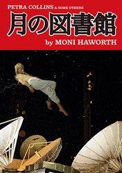<B>Lunar Library: Petra Collins & some others</B><BR>Moni Haworth