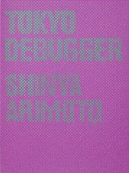 <B>Tokyo Debugger (signed)</B> <BR>有元伸也 | Shinya Arimoto