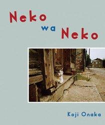 <B>Neko wa Neko (Signed)</B> <BR>Koji Onaka | 尾仲浩二