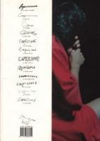 Capricious Magazine #4