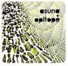 asuna + opitope: sunroom