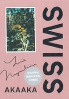 長島有里枝 (Yurie Nagashima): SWISS