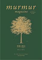 murmur magazine no.3
