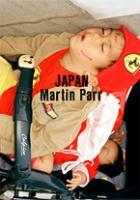 Martin Parr: Japan