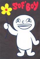 Sof'Boy Tシャツ 2004 (チャコールグレー)