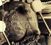 渓 (Kei): Lost People,Lost Music