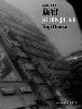 尾仲浩二: あの頃、東京で・・新宿 (Koji Onaka: The Matatabi Library#5 / Shinjuku)
