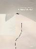 <B>Where We Met</B> <BR>Yamamoto Masao | 山本昌男 / Arpais Du Bois