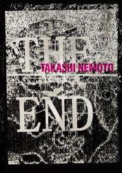 Takashi Nemoto(根本敬): The End