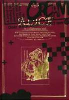 CREAM 07: Dear Alice Edition 2007