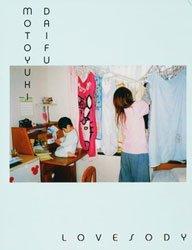 Motoyuki Daifu (題府基之): Lovesody
