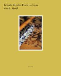 石内都: 絹の夢 | Ishiushi Miyako: From Cocons