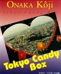 尾仲浩二: Tokyo Candy Box  | Koji Onaka: Tokyo Candy Box  (SIGNED)