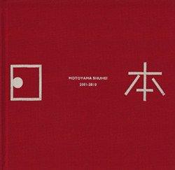 <B>日本 2001-2010 | Nippon 2001-2010</B> <BR>本山周平 | Shuhei Motoyama