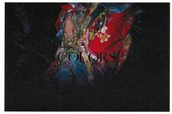 藤原新也: Colors | Shinya Fujiwara: Colors