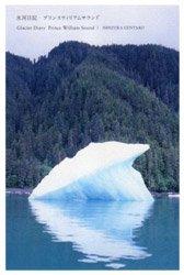 石塚元太良: 氷河日記 プリンスウィリアムサウンド | Ishizuka Gentaro: Glacier Diary