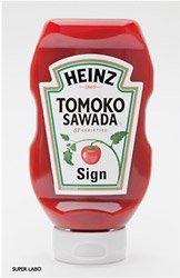 澤田知子: Sign | Tomoko Sawada: Sign