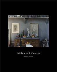 Risaku Suzuki Atelier of Cézanne | 鈴木理策: アトリエのセザンヌ