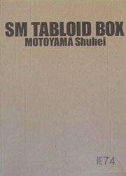 本山周平: SM TABLOID BOX   Shuhei Motoyama