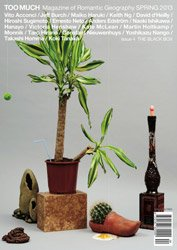 TOO MUCH Magazine Issue 4 (日本語訳テキスト付)