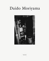 森山大道: Daido Moriyama 1965〜