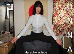 Ichiba Daisuke: Onna (SIGNED)