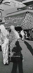 森山大道: Marrakech 2nd edition | Daido Moriyama
